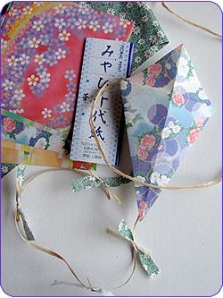Easy Origami Kite