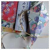 Spring Origami Kites