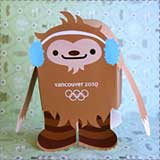 Vancouver Olympics Craft - Quatchi Paper Craft
