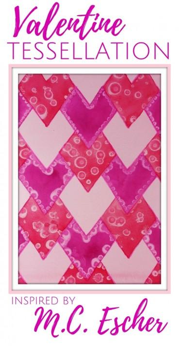 Valentine Watercolor Tessellation:  Inspired By M.C. Escher