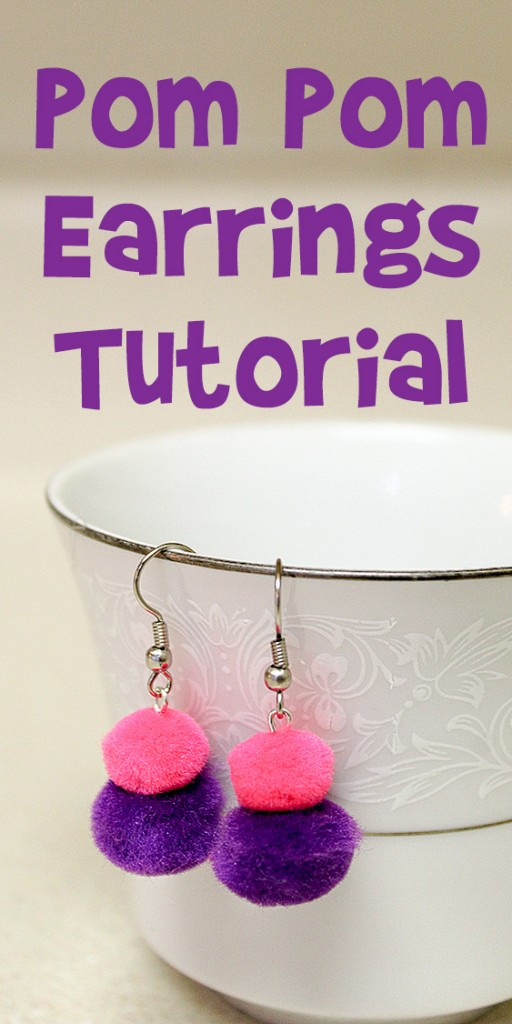 pom-pom-earrings-tutorial-1
