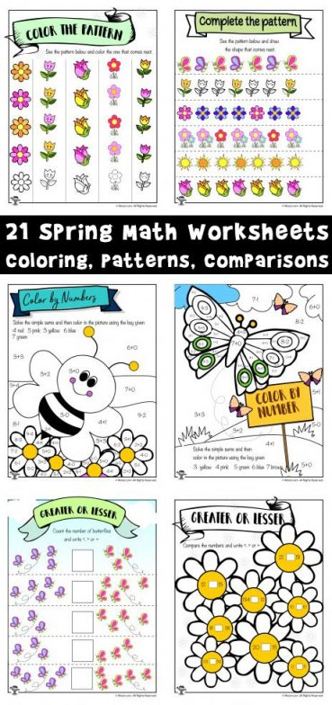 Easy Spring Math Worksheets: Math Coloring, Greater Than / Less Than & Pattern Recognition