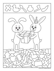 Birthday Gift Hidden Picture Worksheet