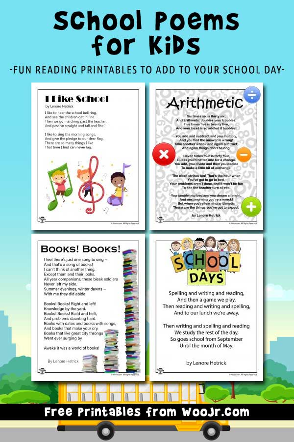 School Poems for Kids to Add Fun Reading Printables to Your School Day