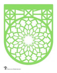Papel Picado Banner Green
