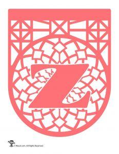 Papel Picado Letter Z