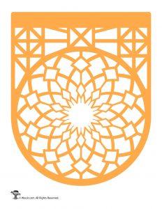 Papel Picado Banner Orange