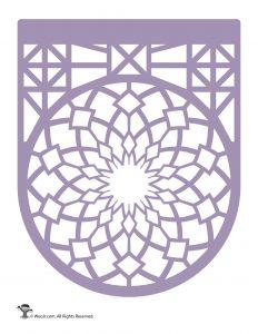 Papel Picado Banner Purple