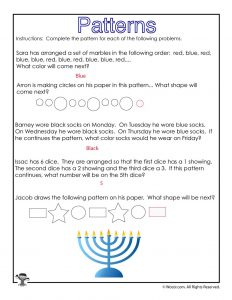 Hanukkah Math Story Problems Worksheet - ANSWER KEY