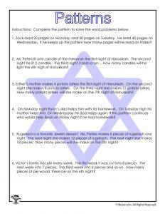 Word Problem Patterns Worksheet for Hanukkah