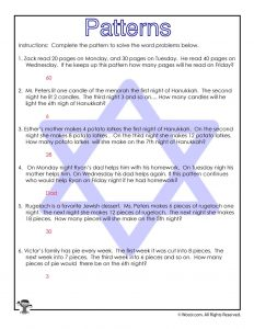 Word Problem Patterns Worksheet for Hanukkah - ANSWER KEY