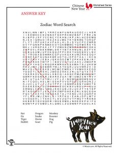 Chinese New Year Word Search - ANSWER KEY