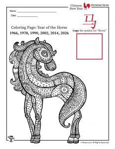 Year of the Horse Coloring Page