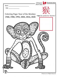 Year of the Monkey Coloring Page
