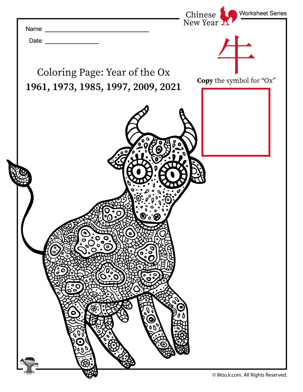 Year of the ox coloring page woo jr kids activities