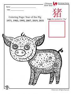 Year of the Pig Coloring Page