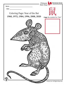 Year of the Rat Coloring Page