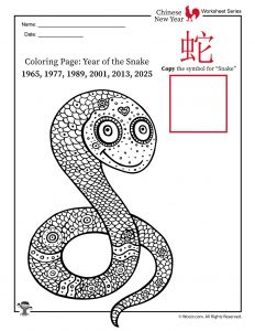 Year of the Snake Coloring Page