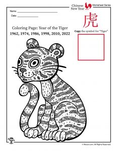 Year of the Tiger Coloring Page
