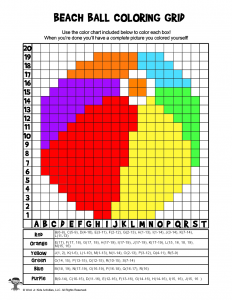 Summer Beach Ball Pixel Grid Coloring Activity - ANSWER KEY