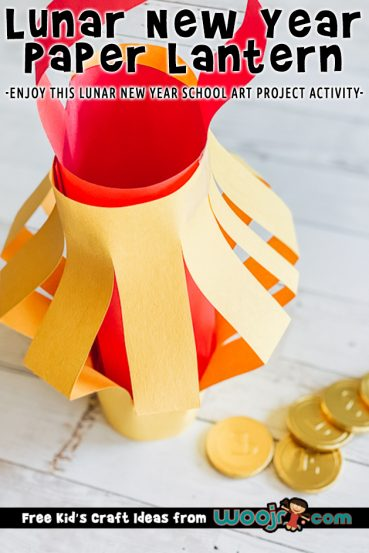 Chinese New Year Paper Lantern Craft