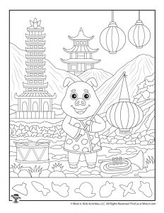 Year of the Pig Hidden Picture Printable