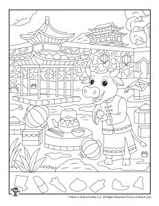 Cow Chinese New Year Hidden Pictures