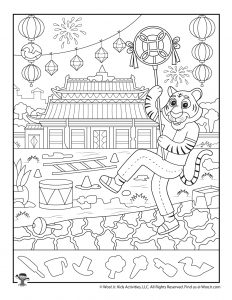 Chinese Year of the Tiger Hidden Shapes Activity