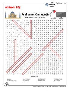 Arab American Lesson Plan Word Search - KEY