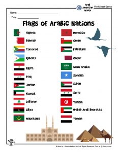 Flags of Arabic Nations Worksheet