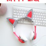 Easy Custom Kitty Ear Headphones