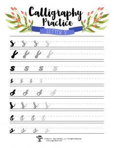 Lowercase S Practice Printable
