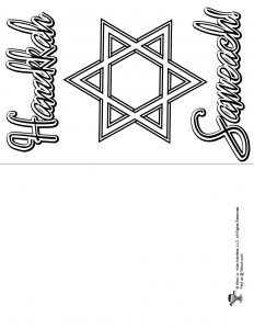 Hanukkah Sameach Star of David Coloring Page