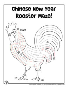 Rooster Printable Maze Activity Page - KEY